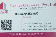 leadercard